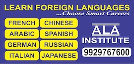 Top 10 Translators For Arabic Language in Bapu Nagar, Jaipur