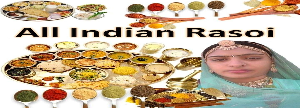 All indian rasoi online websites for food recipe in jaipur justdial all indian rasoi forumfinder Image collections