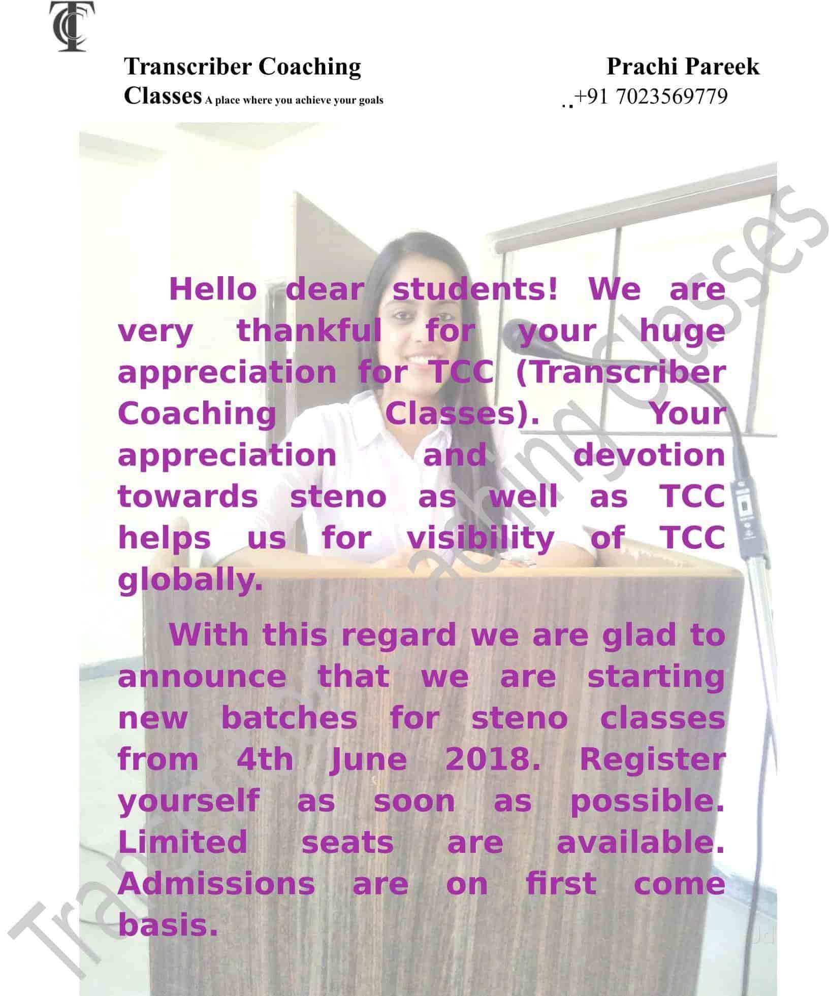 Transcriber Coaching Classes (stenography), Mansarovar