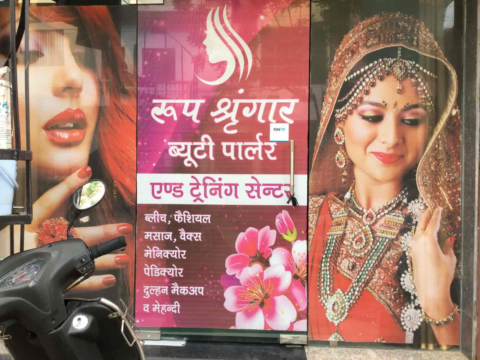 Roop Shringar Beauty Parlour Photos Vaishali Nagar Jaipur Pictures Images Gallery Justdial