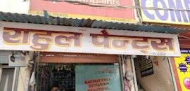 Top 50 Jotun Paint Dealers in Jaipur - Best Jotun Paint