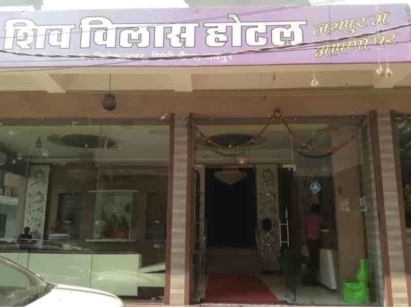 Hotel Shiv Vilas Sindhi Camp Hotel Shiv Vilaas Hotels In Jaipur