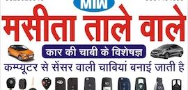Top 50 Duplicate Key Makers in Jaipur - Best Key Makers