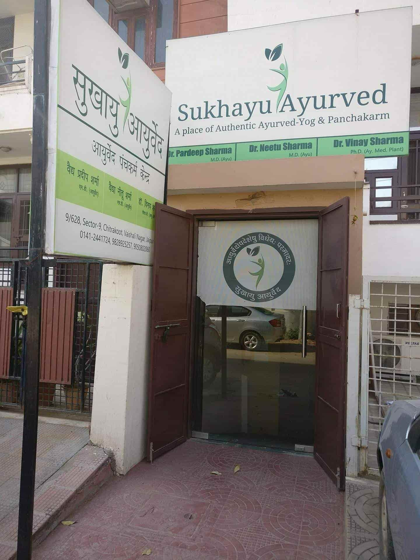 Image result for Sukhayu Ayurved, Jaipur, Rajasthan, India