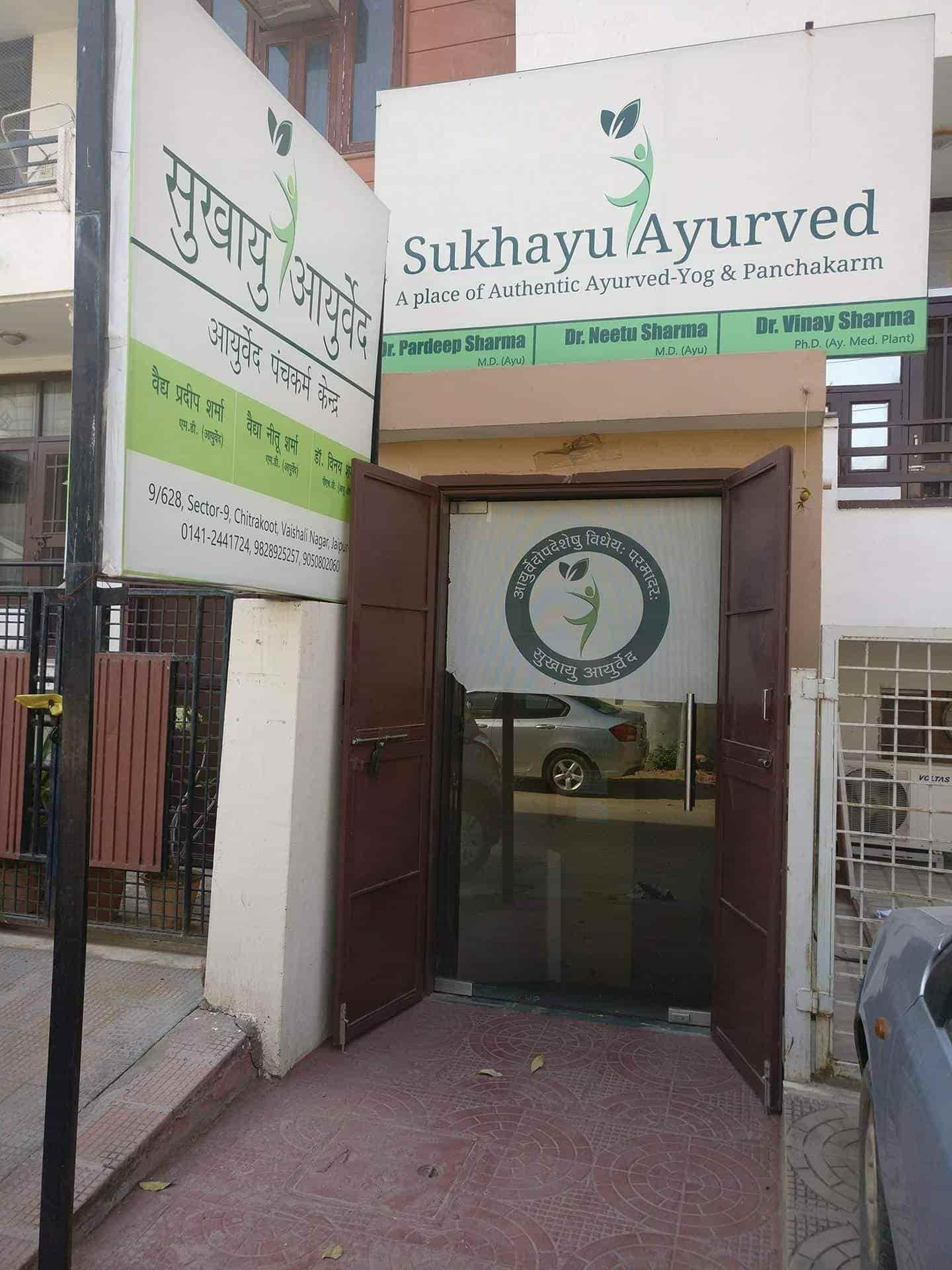 Image result for Sukhayu Ayurved, Jaipur, Rajasthan, India