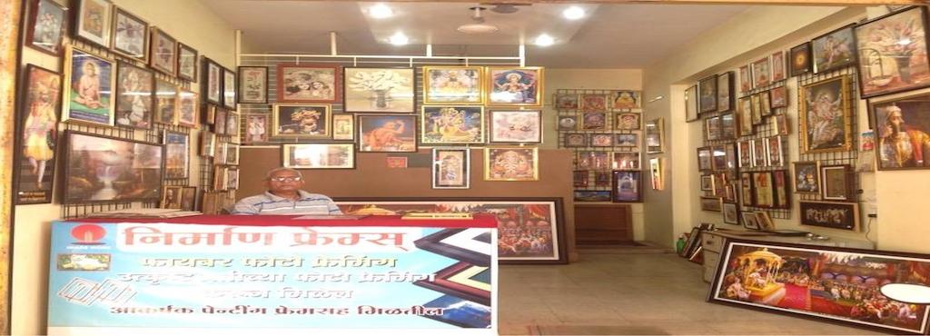 Nirmaan Frames Shop - Photo Frame Dealers in Jalgaon - Justdial