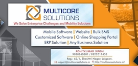 Top SMS Gateway Service Providers in Jalgaon - Best SMS