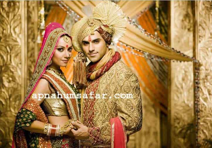 Apnahumsafar com (marriage Bureau And Matrimonial Services