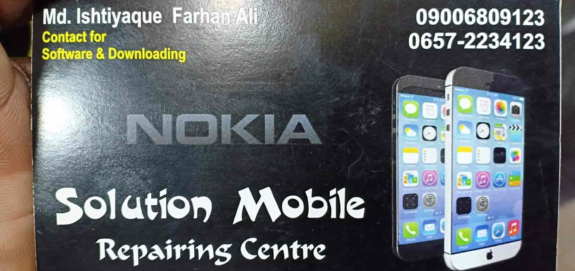 Solution Mobile Repairing Center, Sakchi - Mobile Phone