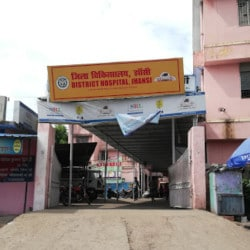 District Hospital, Manik Chowk - Hospitals in Jhansi - Justdial