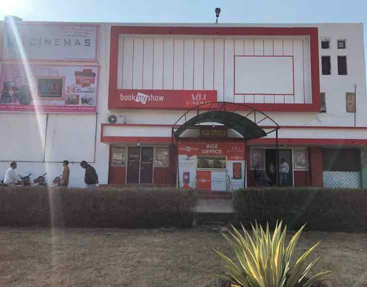 VU Cinema Narwana