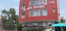 Gastroenterologists in Mgh Road Jodhpur - Gastro Doctors