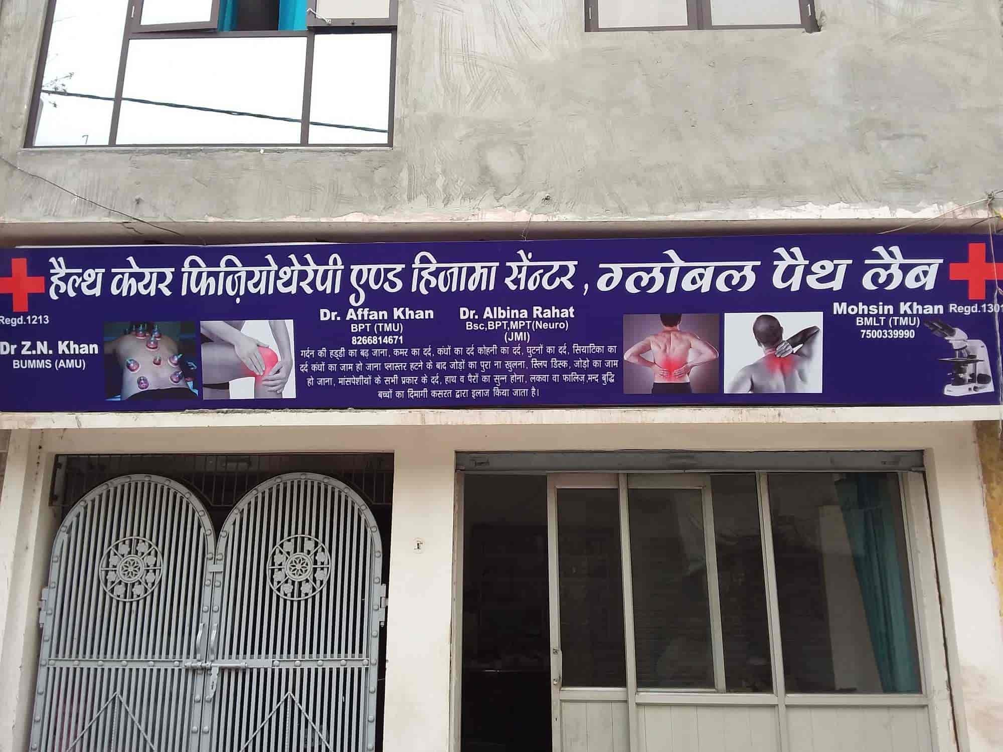 Helth Care Physiotherapy Hijama Centre Amroha