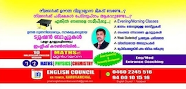 Top Coaching Classes in Taliparamba - Best Coaching Centres