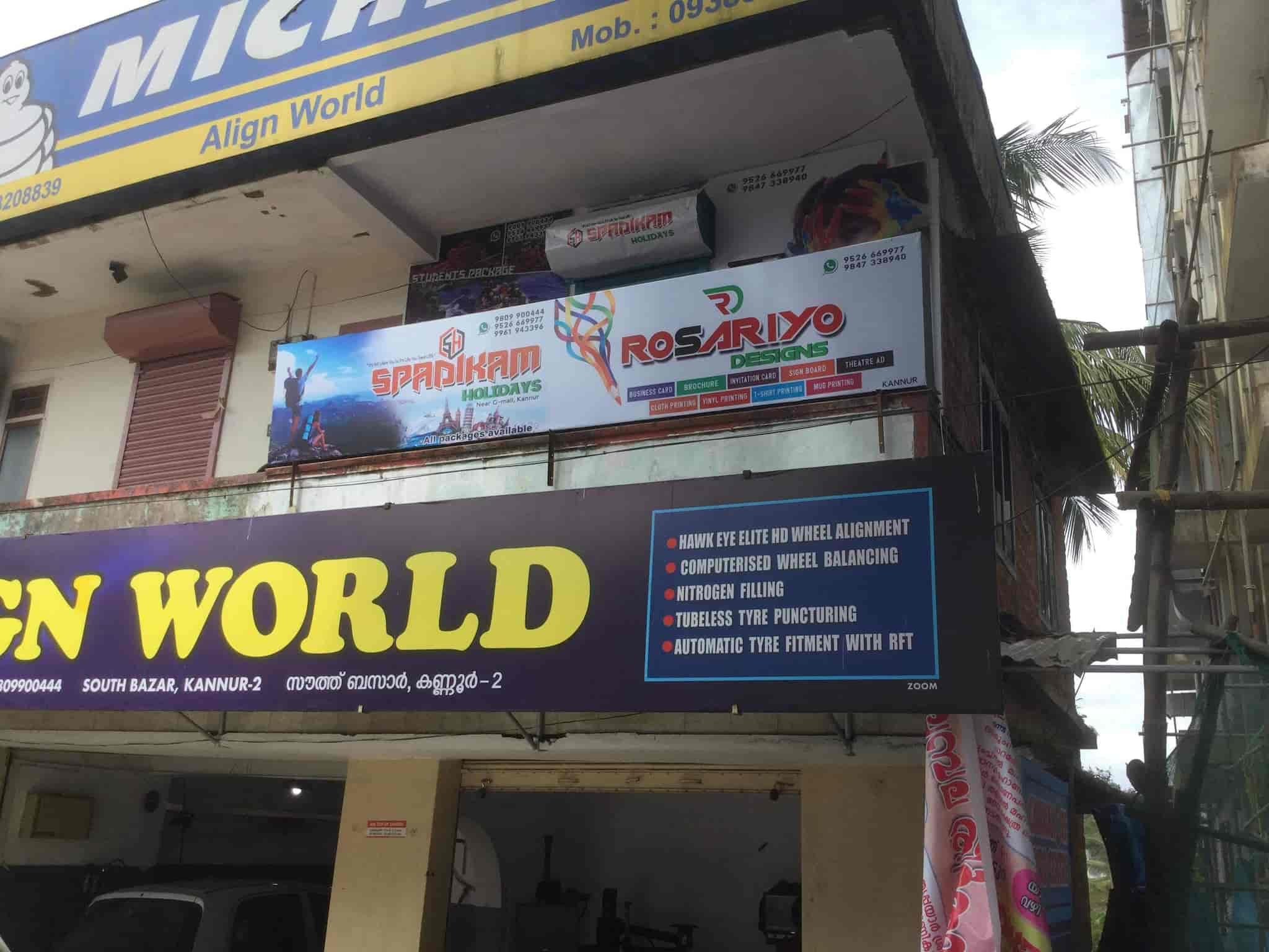 Spadikam Holidays, Talap - Tour Operators in Kannur - Justdial
