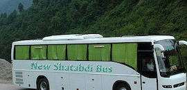 Top 50 Bus Services For Ahmedabad in Kanpur - Best Kanpur to