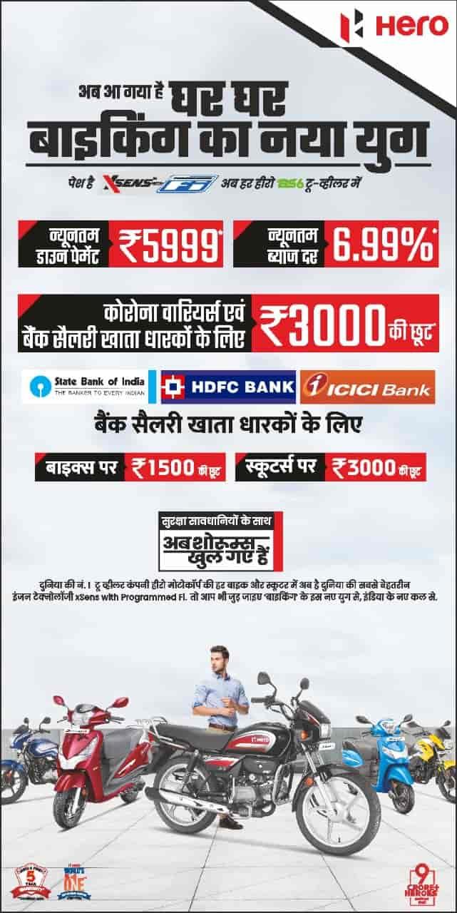Top 100 Two Wheeler Dealers In Kanpur Best Motorcycle Showrooms
