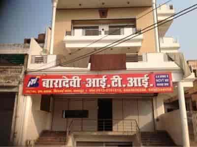 Baradevi Private ITI, Kidwai Nagar - Institutes For ITI in