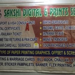 Sakshi Digital & Prints Services, P Road - Flex Printing