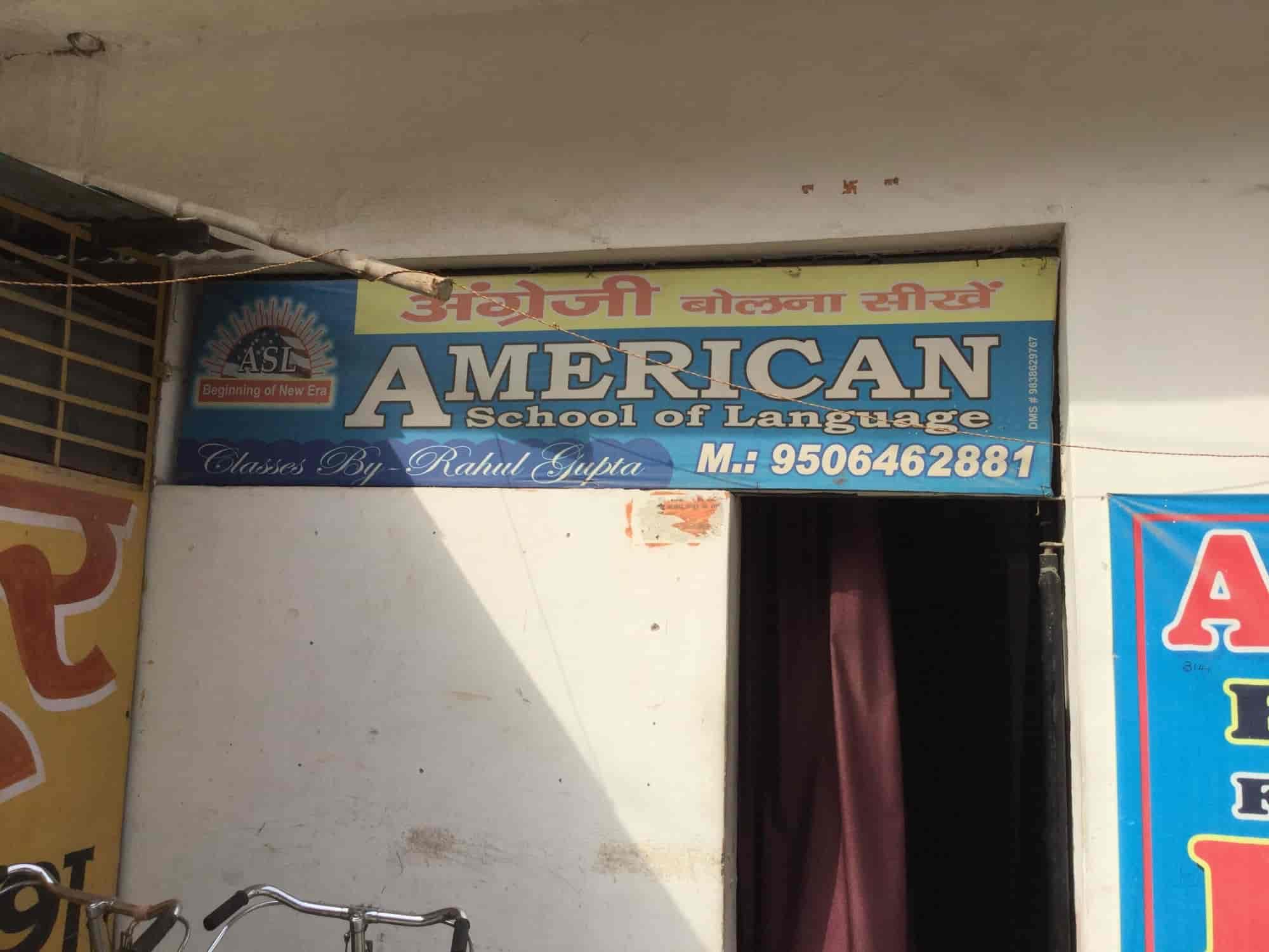 American School Of Language, Barra II - Tutorials in Kanpur