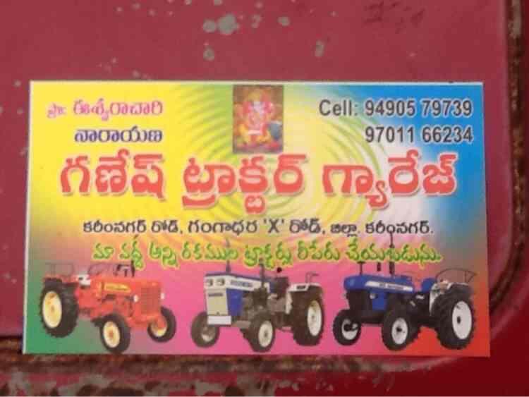 Top 10 Tractor Repair & Services in Karimnagar - Best