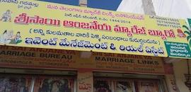 Top Matrimonial Bureaus For Hiv Positive in Civil Hospital