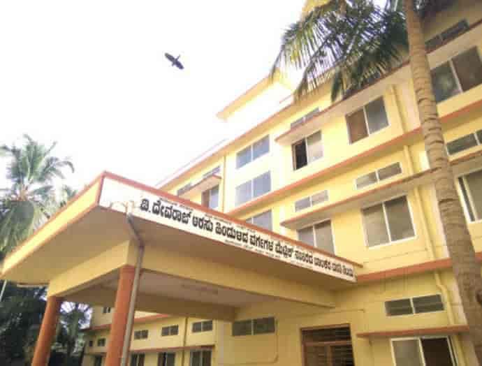 Govt Bcm Hostel, Uttar Kannada - Hostel For Boy Students in