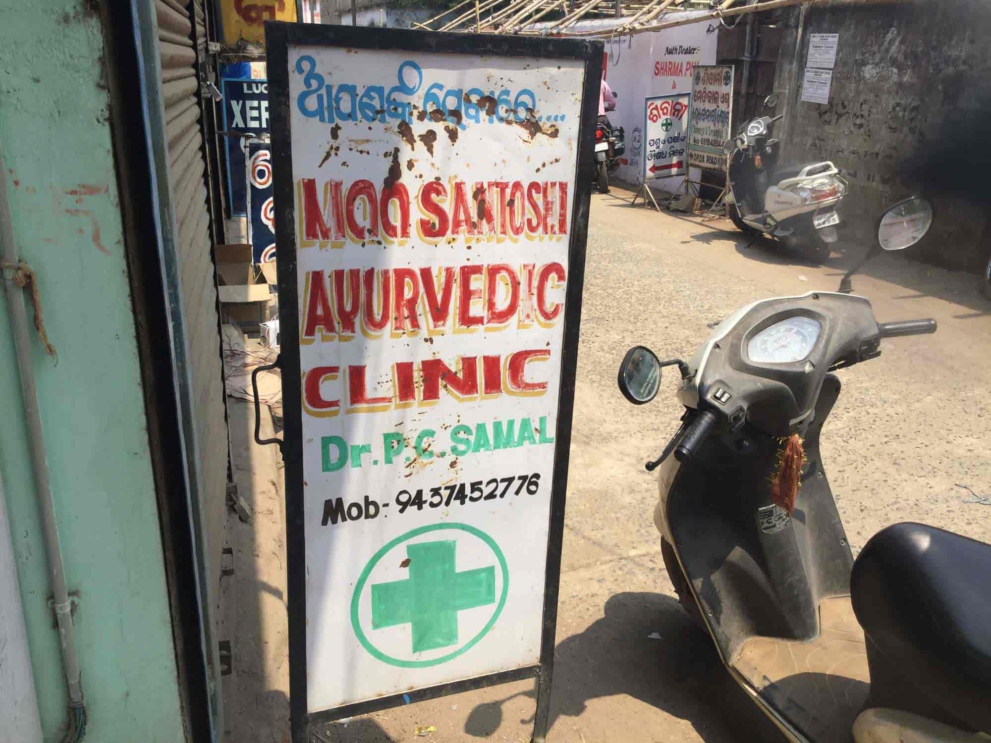 Maa Santoshi Ayurvedic Clinic - Ayurvedic Doctors - Book