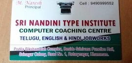 Top Typing Classes For Telugu in Wyra - Best Telugu Typing