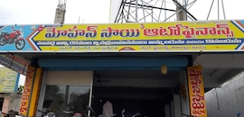 Top 30 Second Hand Motorcycle Dealers in Khammam - Best