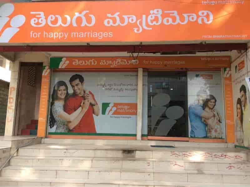 Bharat matrimony, Khammam HO - Matrimonial Bureaus in
