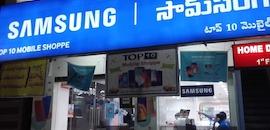 Top 10 Mobile Shop in Khammam - Justdial