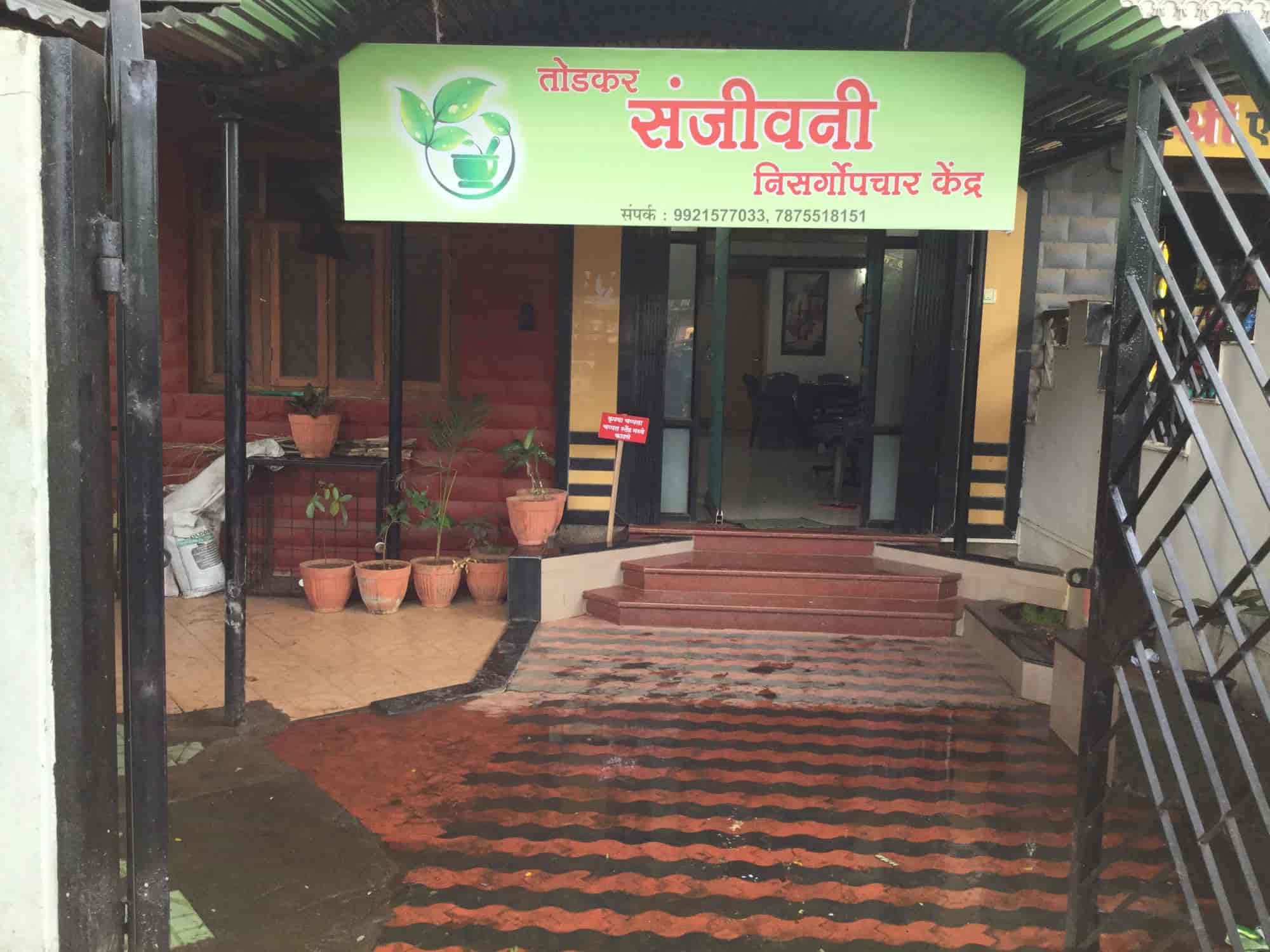 Top Ayurvedic Doctors For Kidney Treatment In Mangalwar Peth Kolhapur Best Ayurvedic Doctors For Kidney Failure Treatment Book Appointment Online Justdial