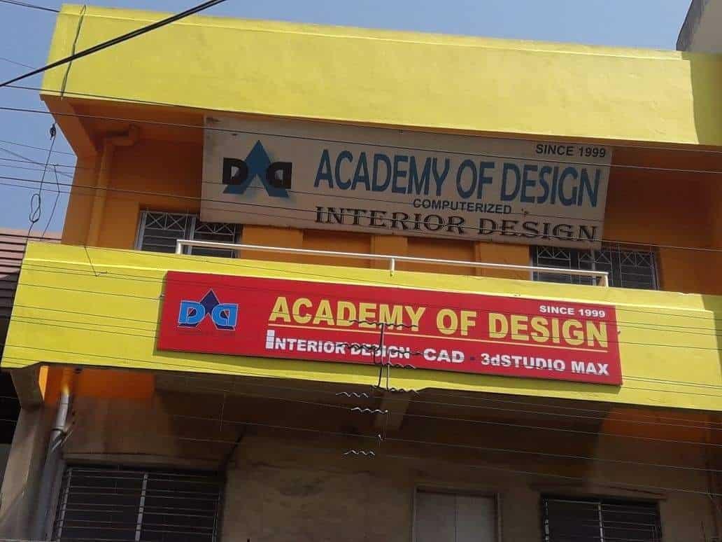 Top 20 Interior Design Institutes In Kolhapur Best Interior Design Courses Justdial