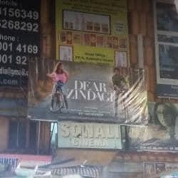 Sonali Cinema Hall in Isi, Kolkata - Justdial