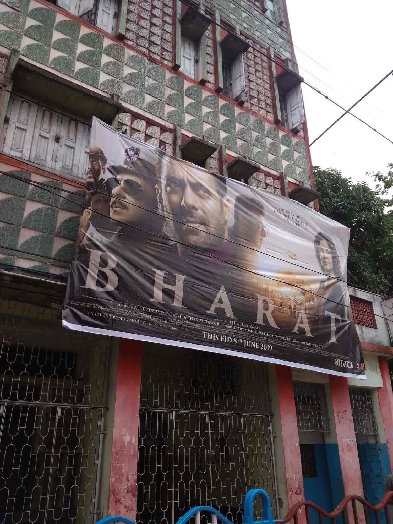 Ragini Cinema Hall, Beliaghata - Cinema Halls in Kolkata