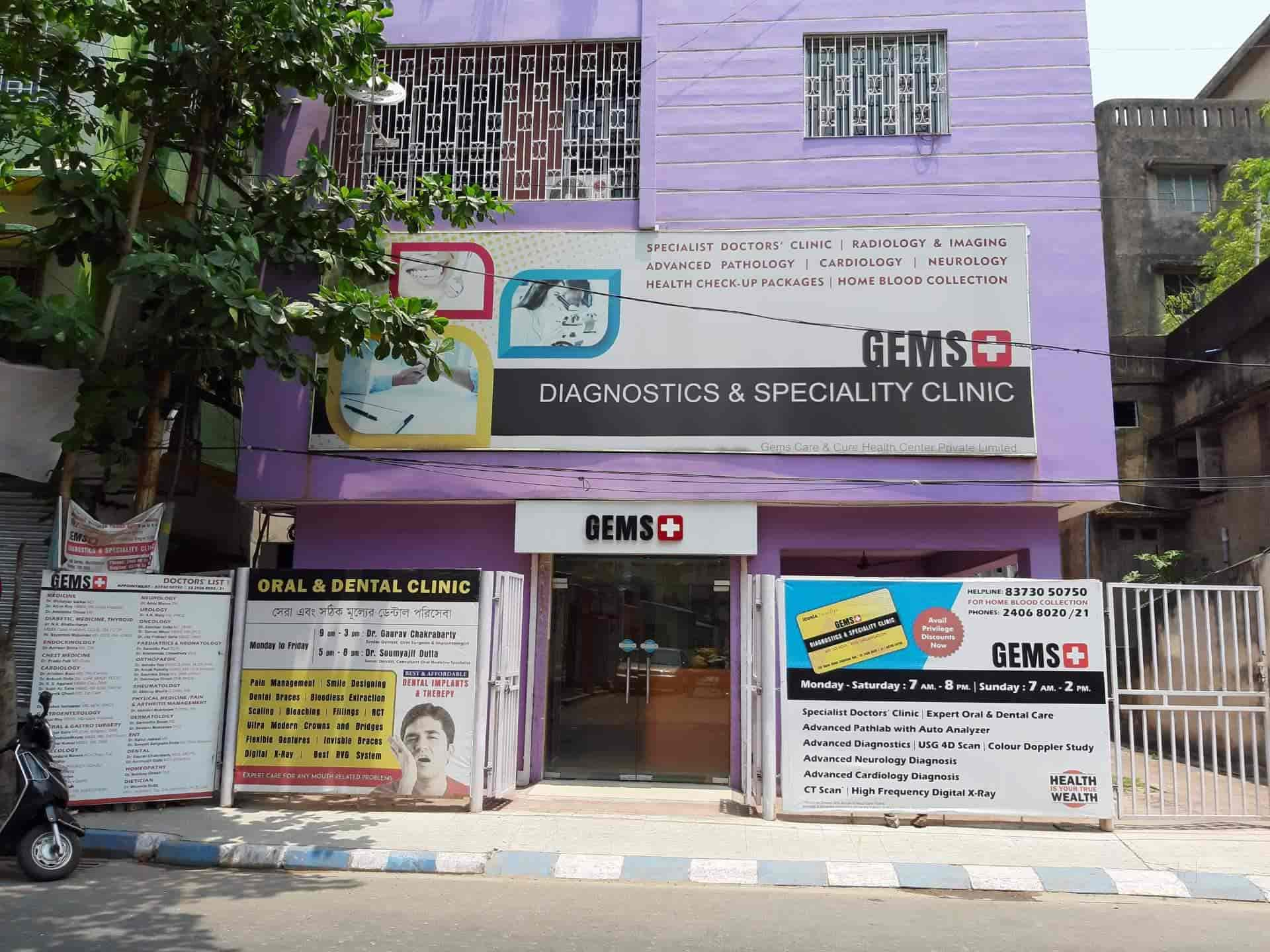 Gems - Diagnostics Speciality Clinic, Barisha - Diagnostic