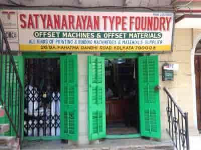 Satyanarayan type foundry, Near-Surendra nath college