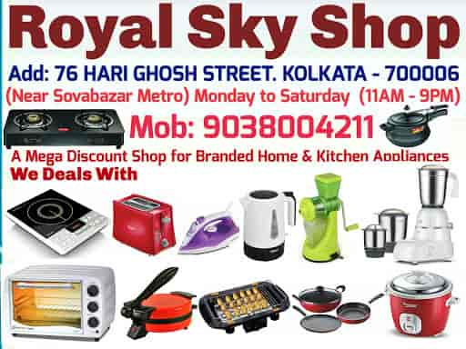 Top 20 Bajaj Kitchen Appliance Dealers In Kolkata Best Bajaj Kitchen Appliance Dealers Justdial