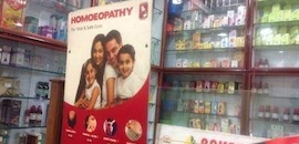 Top Homeopathic Pharmacies in Colootola - Best Homoeopathic