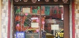 Top Restaurants Near You In Surya Sen Street Amherst Street Kolkata