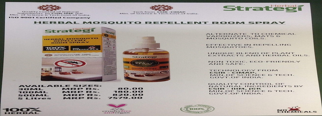 mosquito repellent project