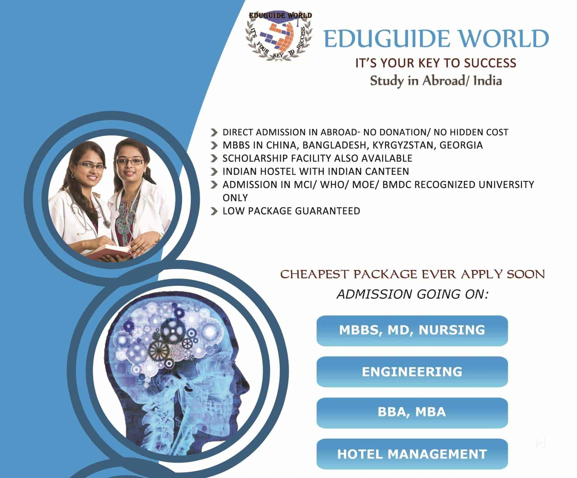 Eduguide World, Madhyamgram Bazar - Education Consultants in