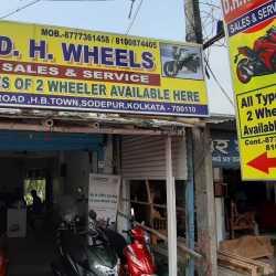 Tara Maa Bike Shop Sodepur Motorcycle Dealers Honda In Kolkata