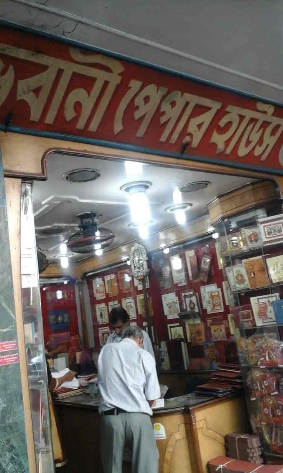 Wedding Card Dealers in Kolkata - Wedding Invitation Card Dealers