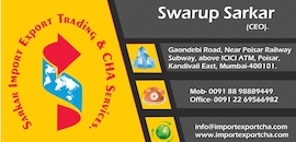 Top Courier Services For Kuwait in Kolkata - Justdial
