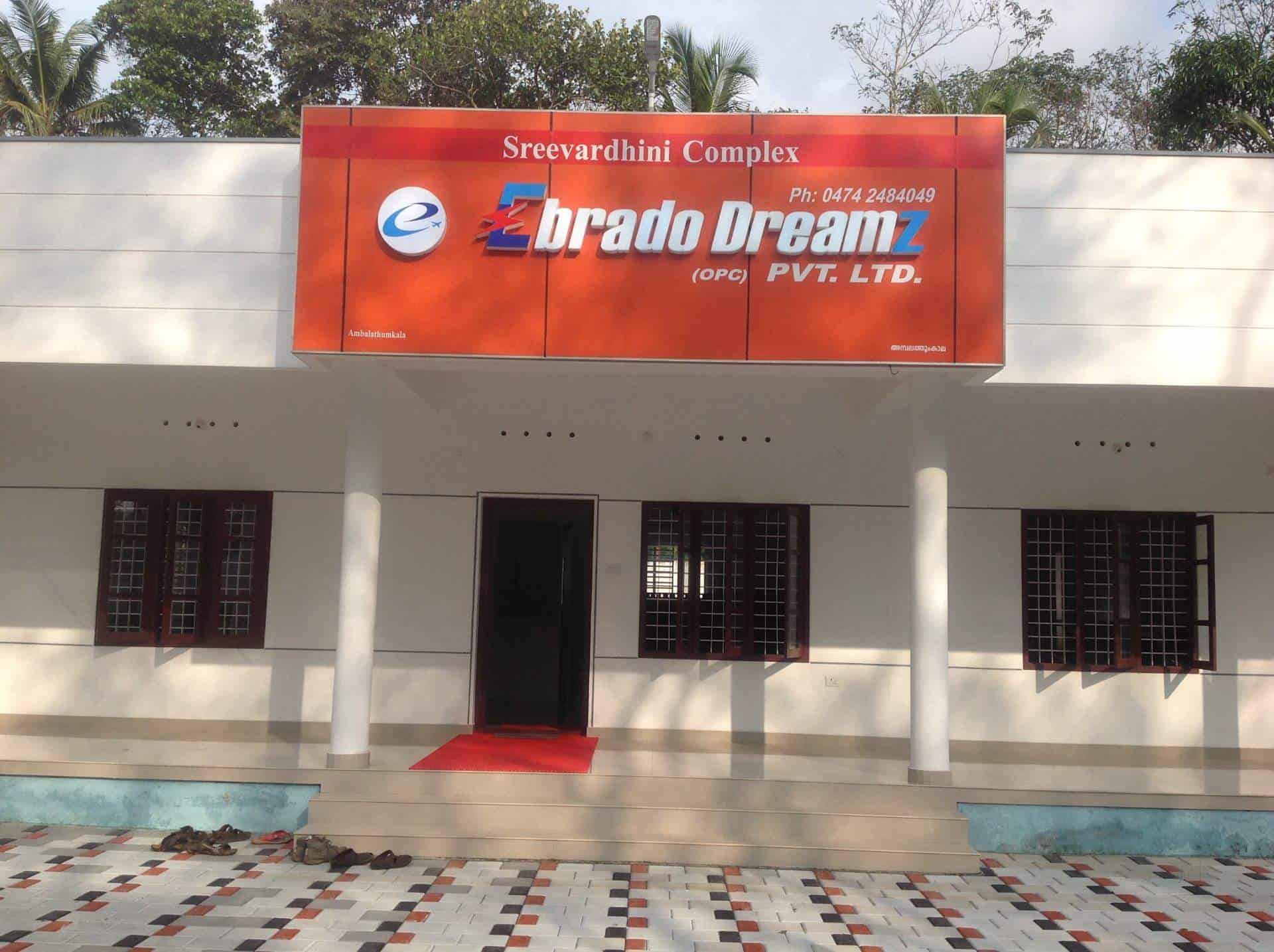 Ebrado Dreamz Pvt ltd overseas Recruitment Agency