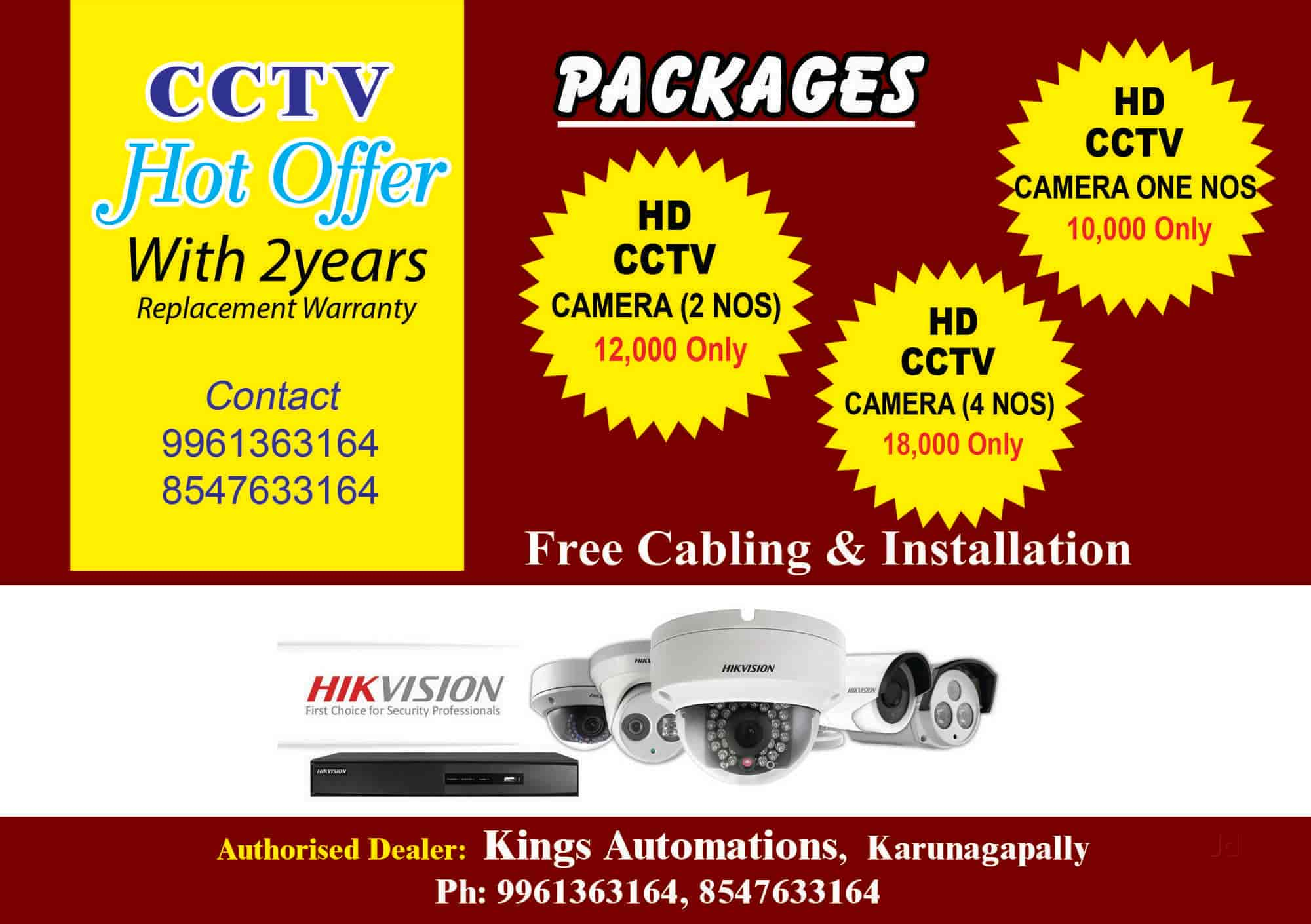 Kings Automations, Karunagappally - CCTV Dealers in Kollam