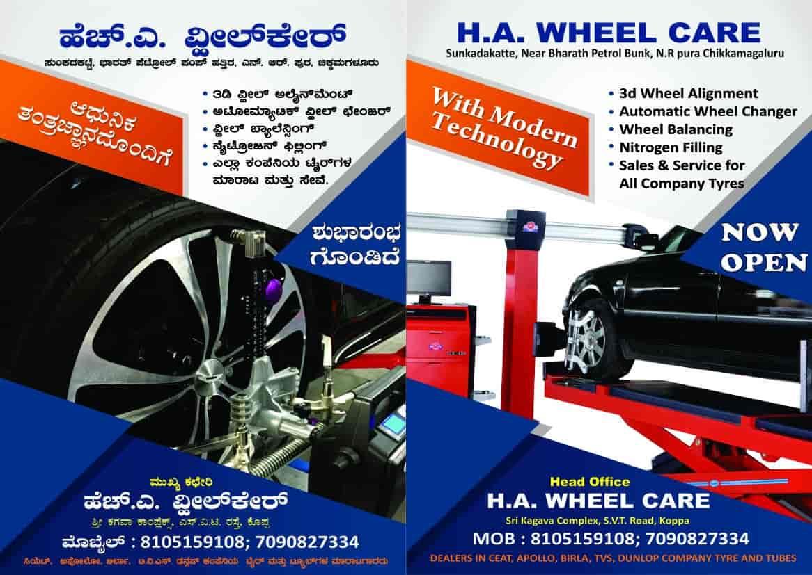 Tires Near Me Open Now >> Car Tyre Dealers In Jayapura Koppa Car Tire Suppliers