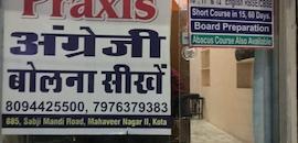 Top 30 English Speaking Classes in Kota-Rajasthan - Best